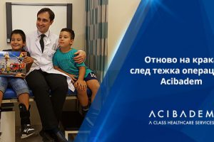 Историята на Ивелин, 10 години, ДЦП: Отново на крака след операция в Acibadem